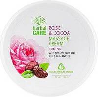 Массажный крем Herbal Care Роза и Какао 240 мл