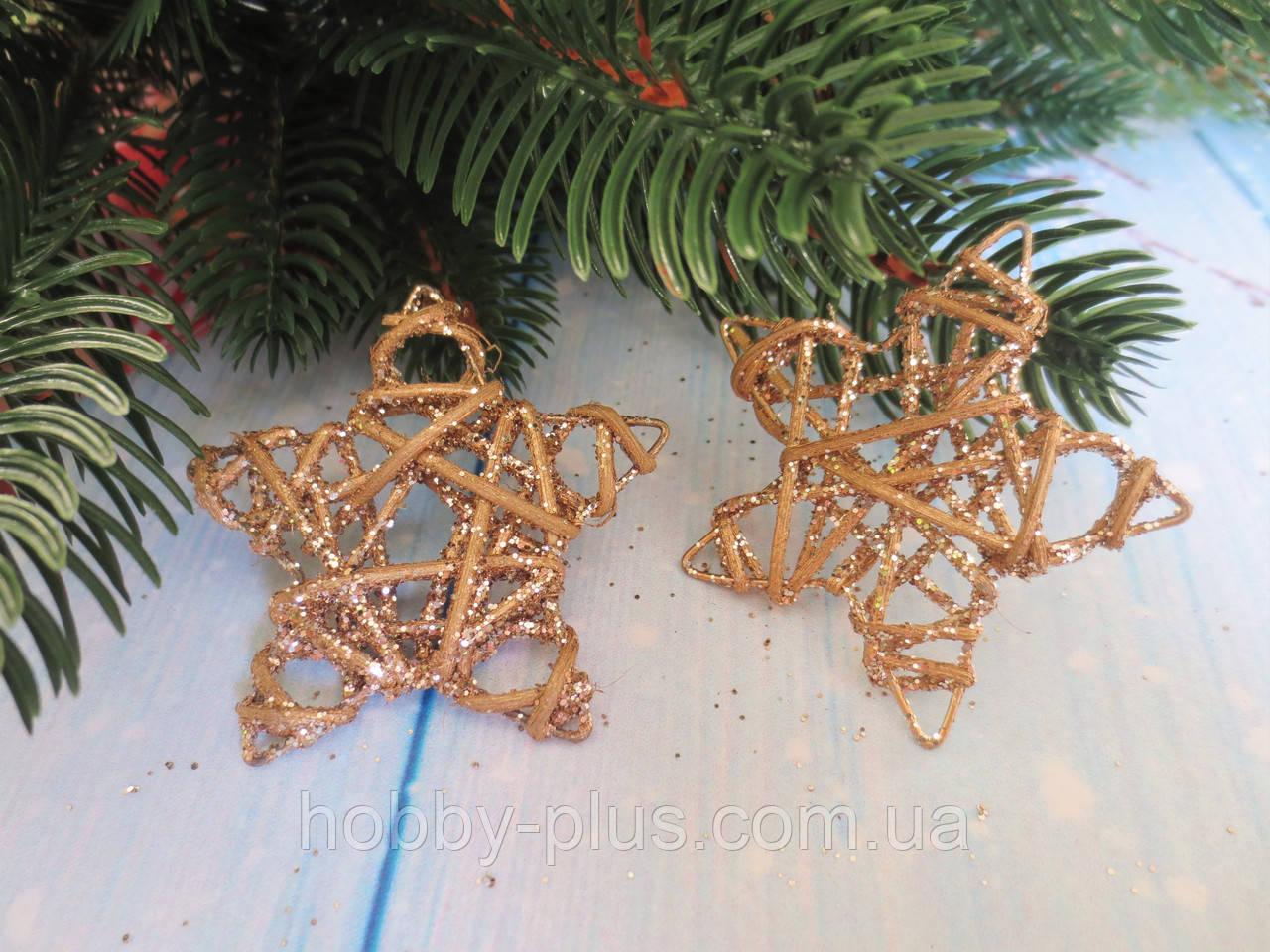 Новогодний декор, звездочка из лозы в глиттере, d-45 мм, цвет золото, 1шт.