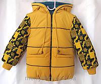 Куртка на мальчика демисезонная Макс (1-3 года)