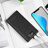 Внешний аккумулятор Power bank BOROFONE BT2D 30000 mah, три разъема USB, ЖК-дисплей, фото 9