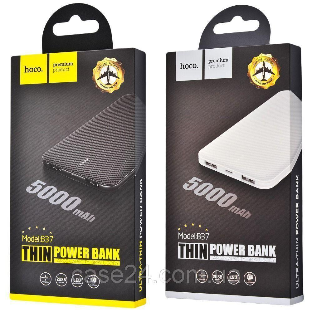Внешний аккумулятор Power Bank (павер банк) HOCO B37 Persistent mobile 5000 mAh / портативная батарея