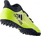 Сороконожки Adidas X Tango 17.3 TF (CG3727) Оригинал, фото 4