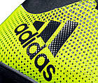 Сороконожки Adidas X Tango 17.3 TF (CG3727) Оригинал, фото 6
