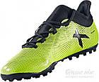 Сороконожки Adidas X Tango 17.3 TF (CG3727) Оригинал, фото 9