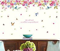 Интерьерная наклейка на стену Green Life Цветы в ряд XL8202
