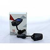 FM трансмитер Bluetooth T10 BT, Модулятор, Трансмитер от прикуривателя, FM Модулятор, Автомобильный трансмитер, фото 7
