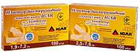Пластырь бактерицидный торговой марки IGAR тип Лайтпор (на основе спанлейс) 2,5х7,6 см