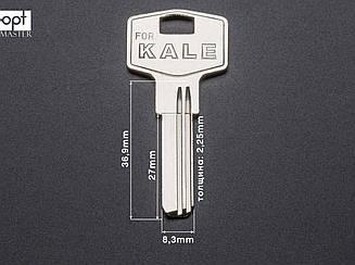 KALE-1 (латунь) заготовка ключей