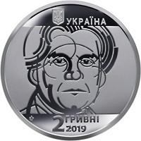 Казимир Малевич монета 2 гривні