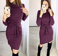 Теплое красивое платье миди с поясом и карманами ангора бордовое