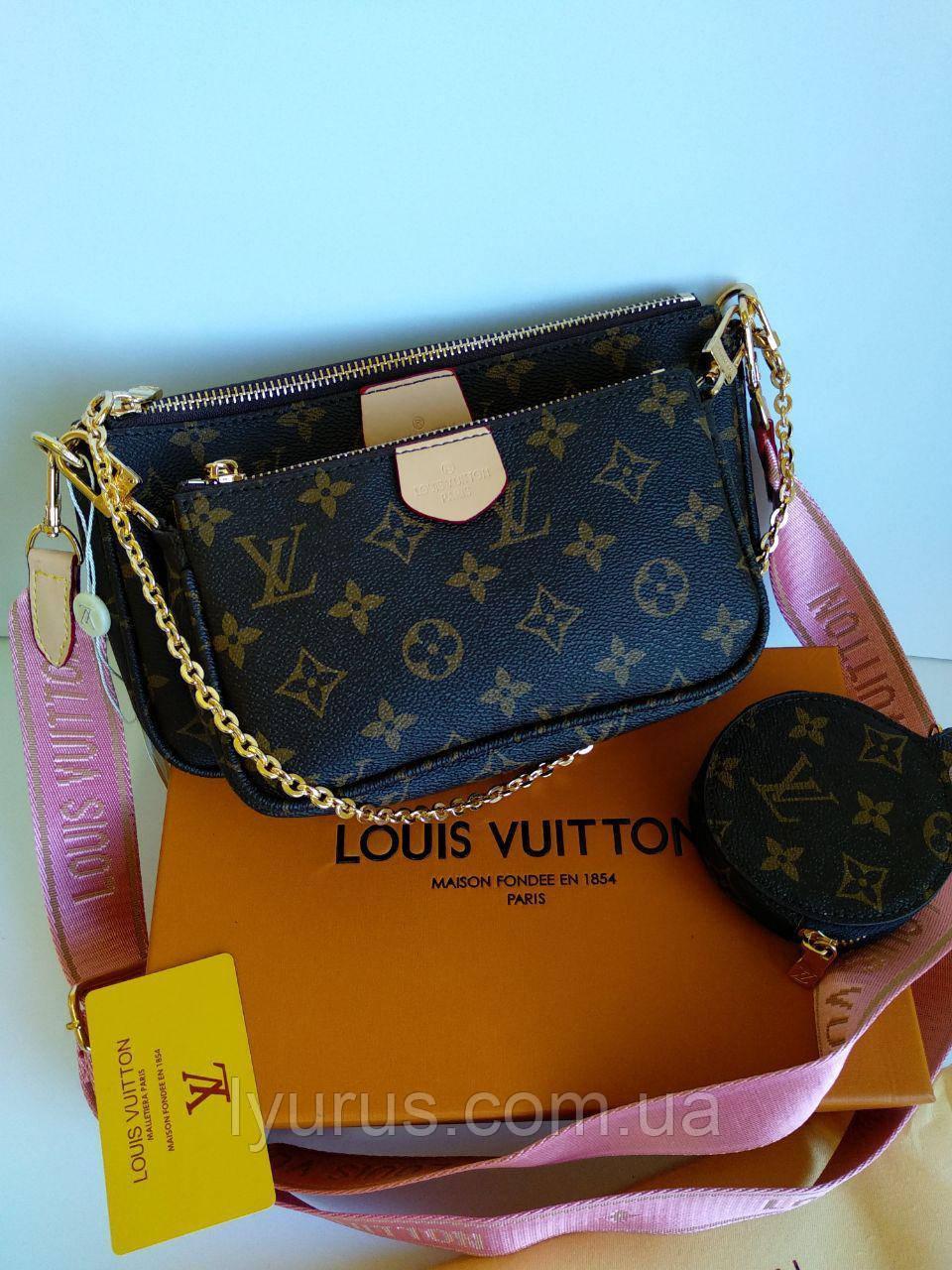 Женская сумка клатч Louis Vuitton 3 в 1