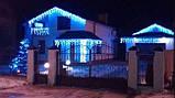Уличная Гирлянда Бахрома Дождик синяя , холодный , теплый , мульти, фото 2