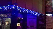 Уличная Гирлянда Бахрома Дождик синяя , холодный , теплый , мульти