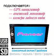 Автомагнитола Pioneer с сенсорным экраном и блютузом + пульт на руль, фото 1