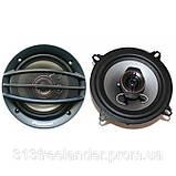 """Колонки автомобильные Pioneer 13см (250 Вт) 5""""дюймов, фото 3"""