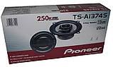 """Колонки автомобильные Pioneer 13см (250 Вт) 5""""дюймов, фото 4"""