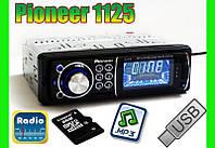 Магнитола Pioneer 1DIN USB\micro SD\AUX\FM\mp3, фото 1