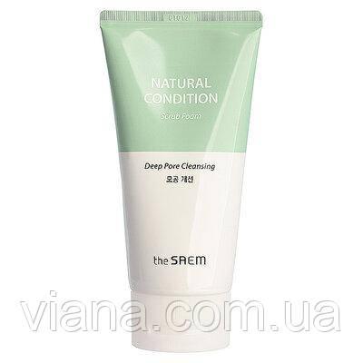 Очищающая пенка-скраб для проблемной кожи THE SAEM Natural Condition Scrub Foam150 ml