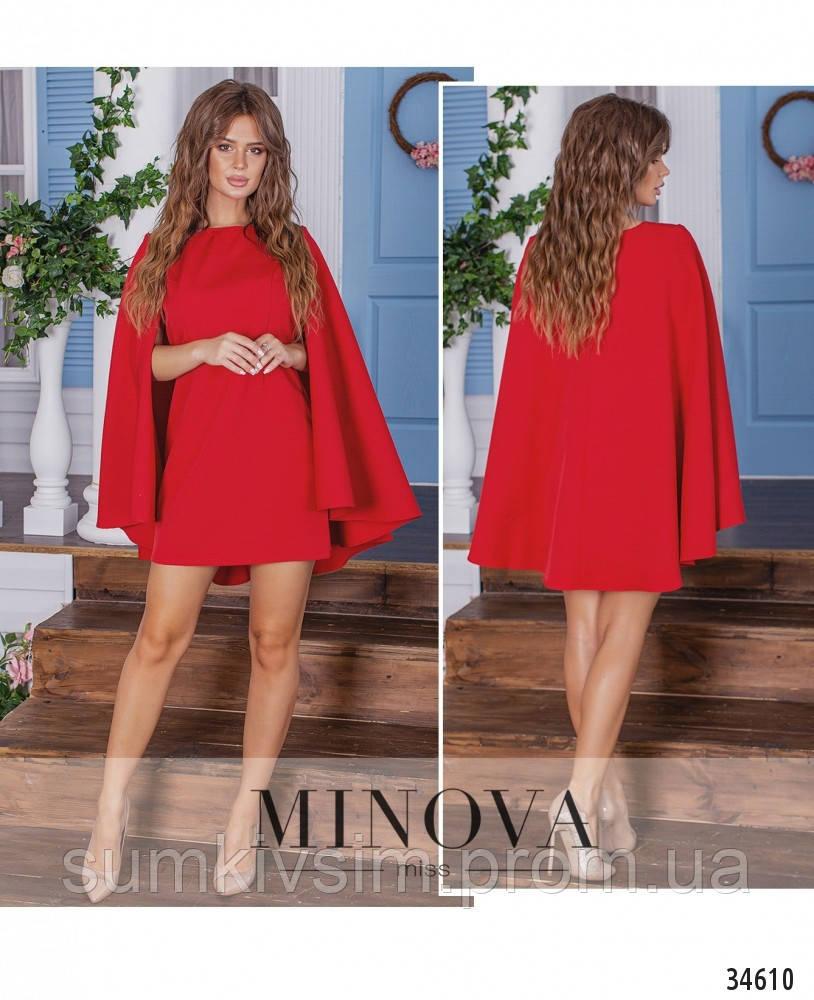 Платье №1381-красный, фото 1