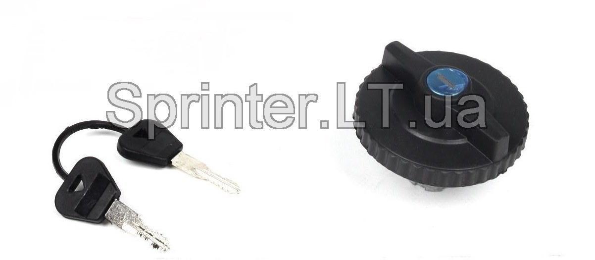 Крышка бака MB Sprinter с ключами