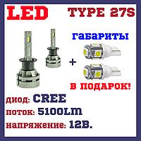 Комплект ЛЕД лампы LED 9005,9006,H1,Н3,H7,H16,Н27 5000K 51000Lm Type27s