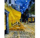 Ковролін флокіроване покриття Flotex vision pattern 944 Van Gogh Terrace at night, фото 2