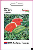 Семена арбуза Леди F1, 10шт, Nunhems, Голландия, семена Усадьба Центр