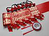 Именные ленты «Выпускник 2020» красного цвета в комплекте с бантиками из атласных лент с колокольчиками (Ø35мм), бабочками и розеткой для Классного руководителя! Бантики и бабочки ручной работы!