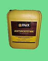 Антисептик для деревини 5л DUX