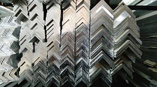 Уголок алюминиевый 15х25х1,5мм