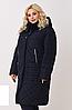 Зимнее пальто стеганное с меховым воротником, с 54-66 размер