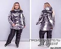 Теплый женский лыжный блестящий костюм БАТАЛ от48до58р.(4расцв), фото 1