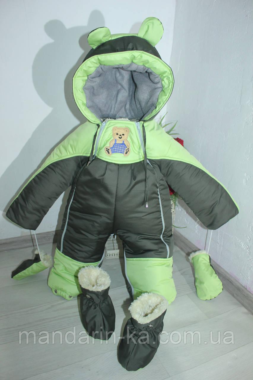 Комбинезон трансформер детский зимний со съемной овчиной цвета в ассортименте