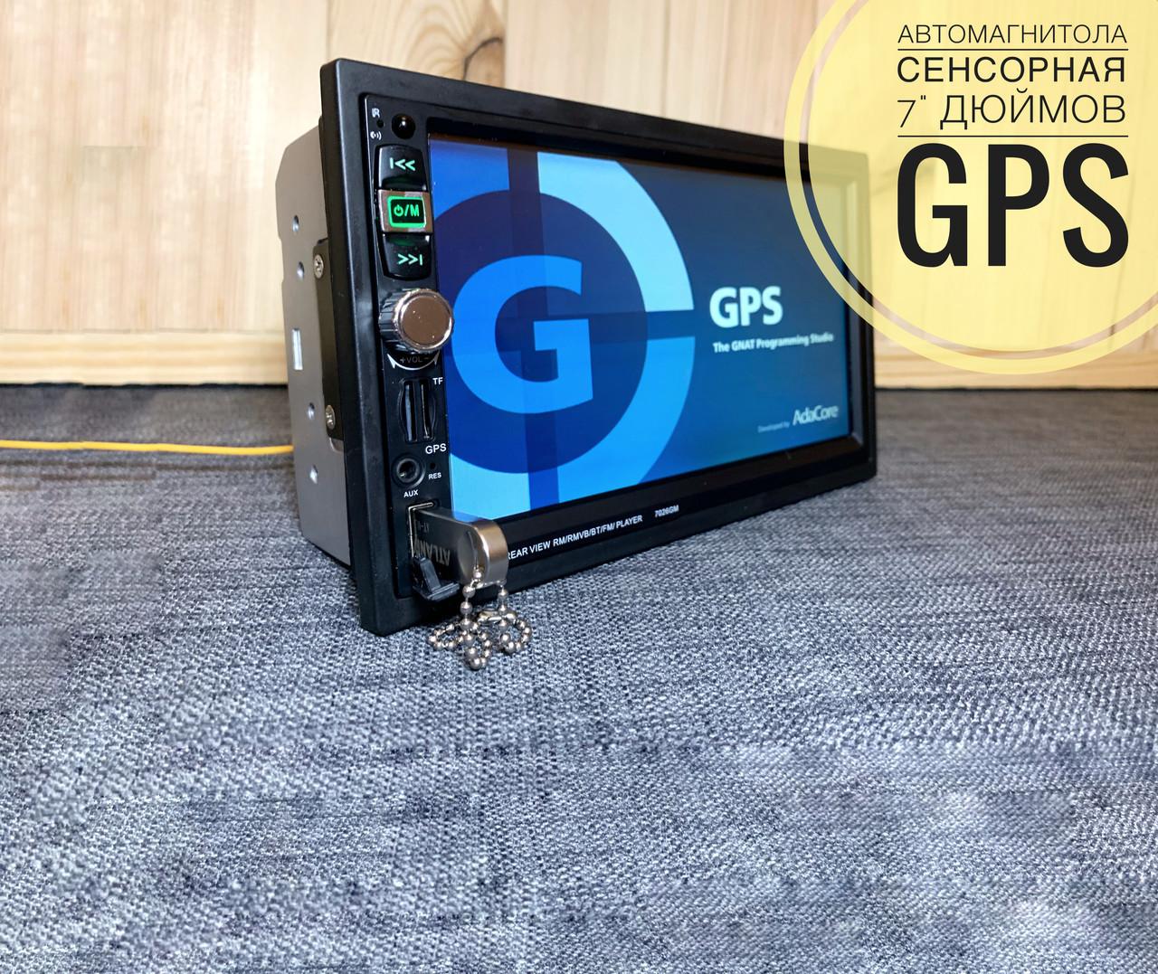 """Автомагнитола с GPS навигатором сенсорным экраном 7"""" дюймов"""