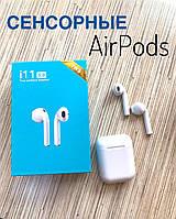 Сенсорные наушники i11 Apple IPhone AirPods