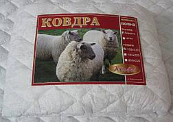 Одеяло шерстяное полуторное бязь куб. 150*210 хлопок (2893) TM KRISPOL Украина, фото 3