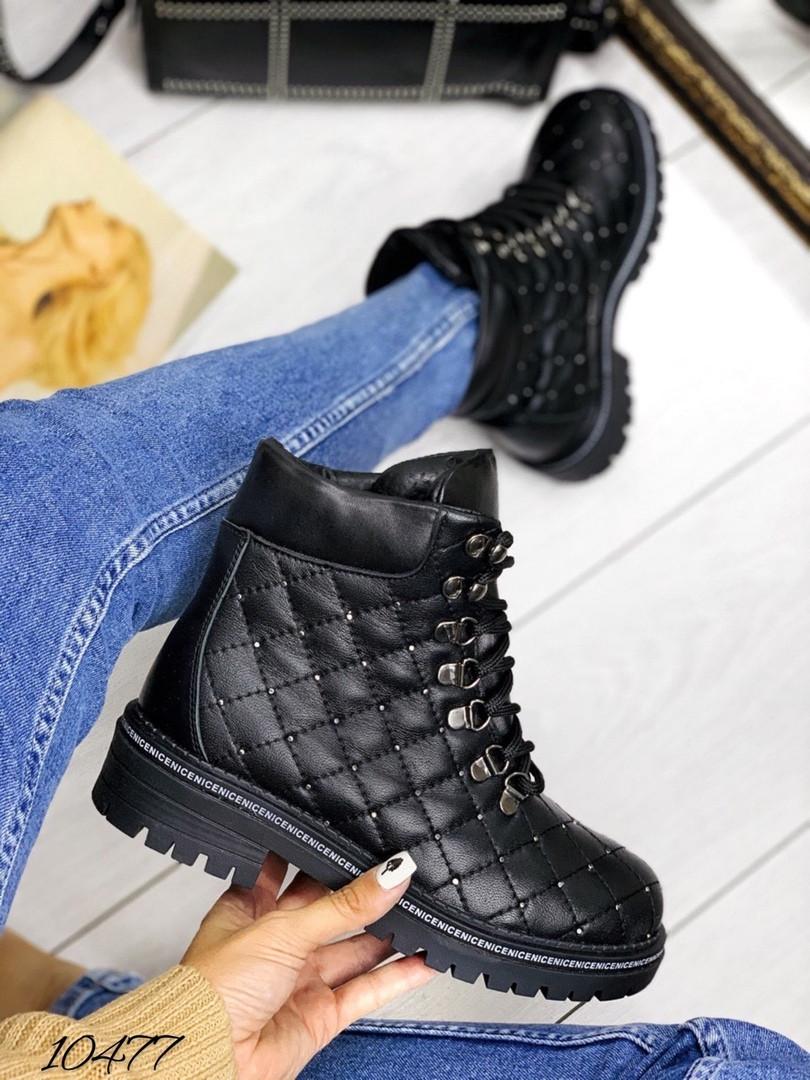 Ботинки зима стёганные в стиле Balm@in кожа натуральная  В НАЛИЧИИ И ПОД ЗАКАЗ