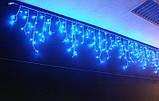 Гирлянда Бахрома тёплый холодный синий мульти, фото 9