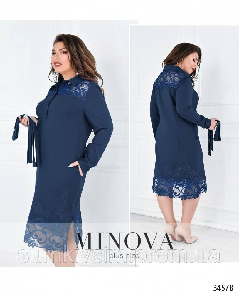 Платье №370-джинсовый, фото 1