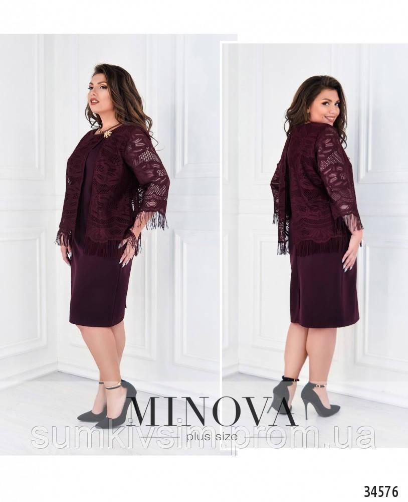 Платье №375-бордо, фото 1