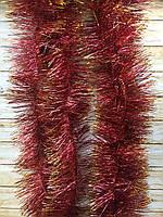 Гирлянда мишура дождик Bonita d100 мм 3 м Красная с золотыми кончиками