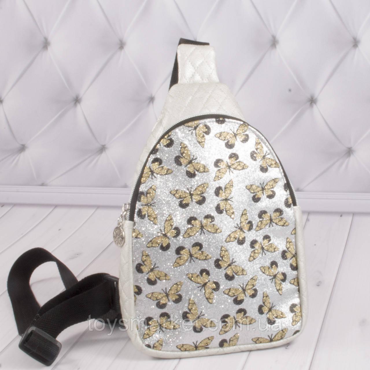"""Детская сумочка бананка """"Бабочка"""", сумка через плечо для девочек"""