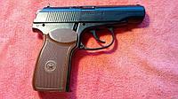 Пневмат Пистолет Макарова ПМ пластик PM-X BORNER, фото 1