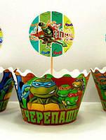 Набор для украшения сладкого стола Черепашки ниндзя (топпер+обертка)