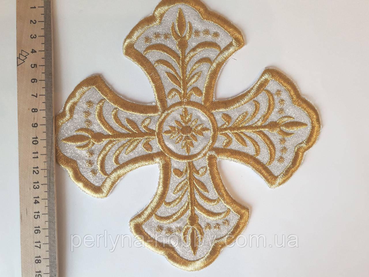 Хрест для стихарів малий 19,5 на 19,5 см золота вишивка на срібній парчі.