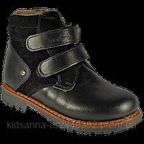 Ортопедические ботинки  зимние 06-750 мех р. 31-36