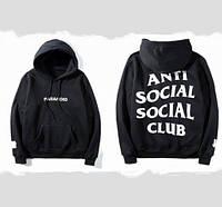 "Толстовка Anti Social social club Paranoid Женская | БИРКА | Толстовка АССК ""В стиле Anti Social Social Club"""