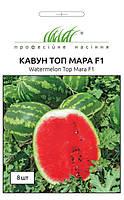 Семена арбуза овального Топ Мара F1, 8шт, United Genetics, Италия