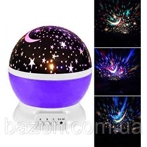 Ночник шар проектор вращающийся звездное небо детский Star Master Dream QDP01 шар Purple