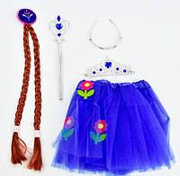 Карнавальный набор с юбкой Анна